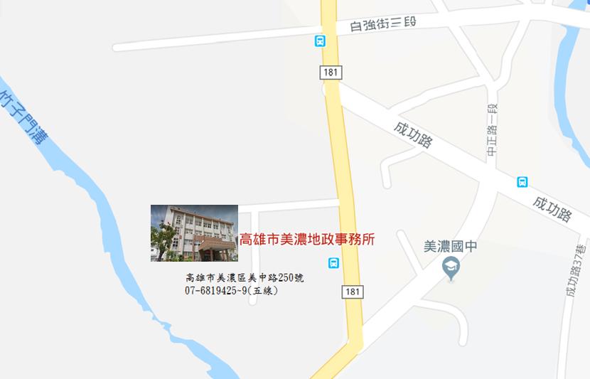 美濃地政事務所位置圖